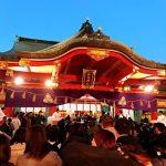 商売繁盛を願って西宮神社のえべっさんへ。